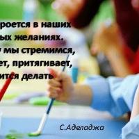 motivatori