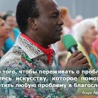 Pastor Sunday Adelaja