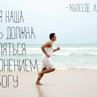 Пастор Босе Аделаджа-6