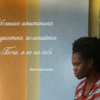 Пастор Босе Аделаджа-4
