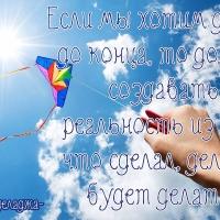 Пастор Босе Аделаджа-2