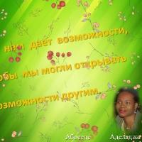 Пастор Босе Аделаджа-9